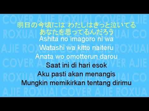 Lyric first love - utada hikaru