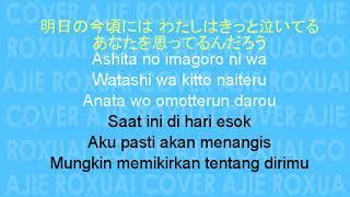 Download lagu Lyric first love utada hikaru MP3