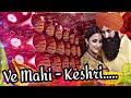 Ve mahi keshri song by shubham dhumal durg 2019 mp3
