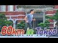 60km in Tokyo Jogging Challenge