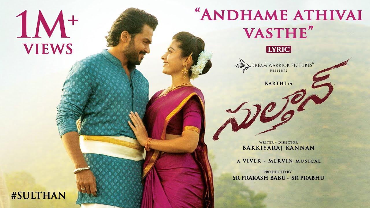 Sulthan (2021) Telugu HD Movie