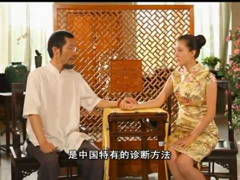 Hello China - Traditional Chinese Medicine