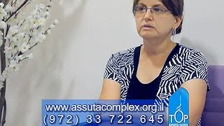 Лечение рака молочной железы в Израиле - (отзыв пациентки)(, 2012-10-23T08:43:34.000Z)