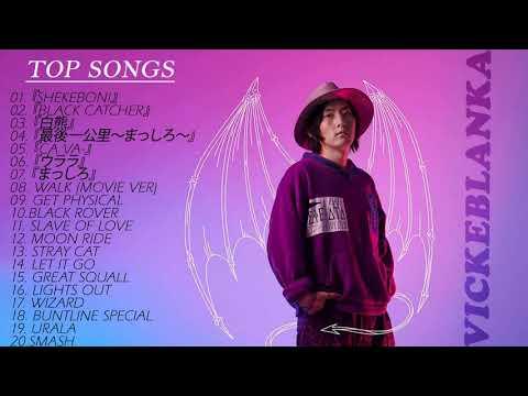 ビッケブランカ - 最新曲2020 - 史上最高の歌 -  j-pop hits- full album 2020