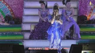 [Live-HD]หนีช้ำมาลำซิ่ง-เป็ด เมธิณี รัตนศิลป์อินตาไทยราษฎร์