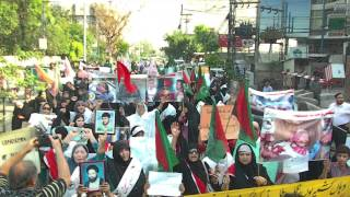 Majlis e Wahdat e Muslimeen Lahore Khawateen Rally and Dharna  14 April 2012 part 1
