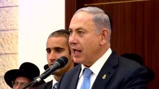 דברי רה מ בנימין נתניהו בעצרת 48 שנים לאיחוד ירושלים בישיבת מרכז הרב