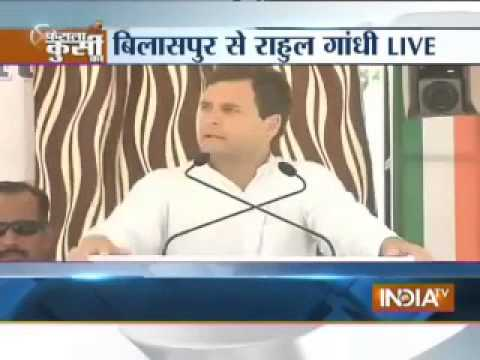 Rahul addressing rally in Bilaspur, Chhattisgarh