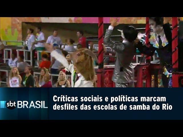 Críticas sociais e políticas marcam desfiles das escolas de samba do Rio | SBT Brasil (05/03/19)