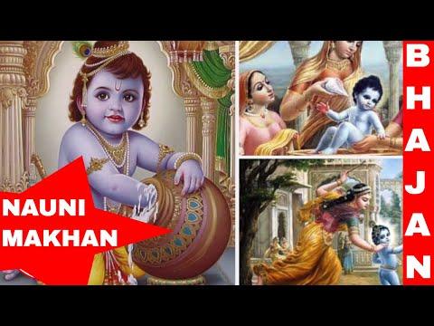 New Nepali Bhajan 2015 - Nauni makhan choreko kina ► SRD BHAKTi 2K15