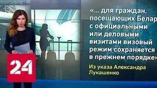 видео Отмена виз с Израилем для белорусов, россиян и украинцев
