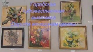 Дарите женщинам цветы МКГ 3 03 16(, 2016-03-10T12:23:57.000Z)