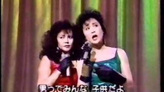 木の実 ナナ(きのみ ナナ、1946年7月11日 - )は、日本の女優、歌手で...