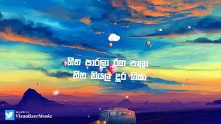 thanikama--e0-b6-ad-e0-b6-b1-e0-b7-92-e0-b6-9a-e0-b6-b8-raveen-tharuka-sudu-mahaththaya-lyrics