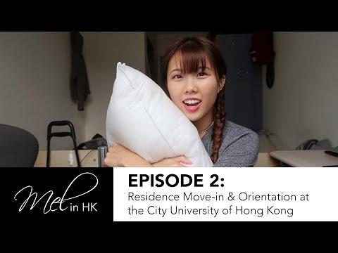 Residence Tour & Exchange Orientation   City UHK (City University of Hong Kong)
