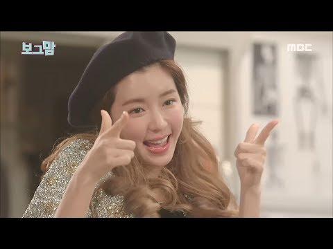 [Bogeumam] 보그맘 7회 - So Cute 20171027