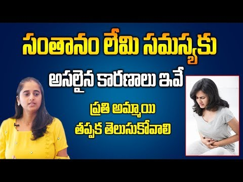 dr-sarala-about-female-infertility-problems-||-pregnancy-tips-||-sumantv-organic-foods