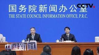 [中国新闻] 中国多部门新推十条举措 持续优化口岸营商环境 | CCTV中文国际