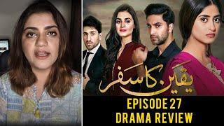 Yaqeen Ka Safar - Episode 27   HUM TV Drama Review With Mahwash Ajaz   Drama Review