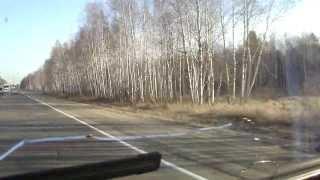Дорога в Ангарск