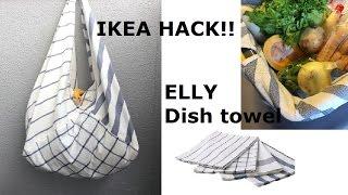 DIY IKEA キッチンクロス リメイク レジカゴ対応 エコバッグ IKEA hack elly 祝長久手オープン easy to make