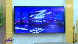 مشروع وائل خواجي في زد قدرتك زد رصيدك  #دعم_وائل_خواجي # زد_قدرتك10 #مشروعك_يا_خواجي_فخر