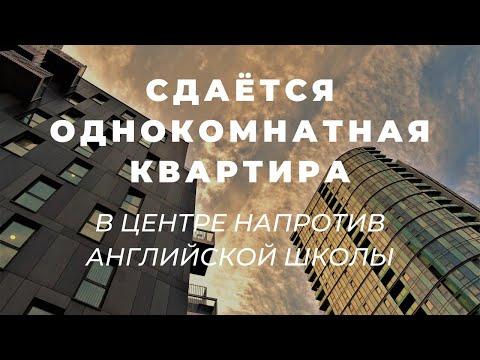 Снять квартиру в Перми / аренда недвижимости /договор аренды