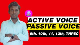 💚💚💚| Active voice and  passive voice, grammatical voice in Tamil part 1