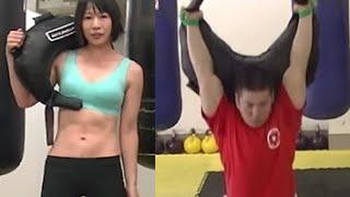 パワー&ストレングス トレーニング法! ブルガリアンサンドバッグで行う効果的な筋トレ! thumbnail