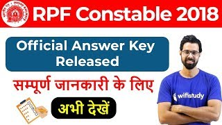 Breaking News!! RPF Constable 2018 CBT Answer Keys Out | Check Here