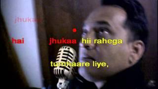 Koi Jab Tumhara karaoke