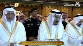 Sholat Idul Fitri 1437 H Masjidil Haram Makkah Imam Syaikh Humaid