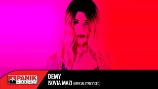 Demy - Ισόβια Μαζί / Isovia Mazi ( If Love Was A Crime ) | Official Lyric Video HQ