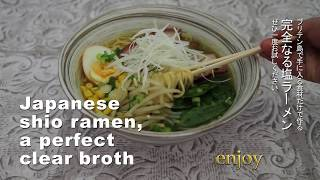 how to make ramen from scratch