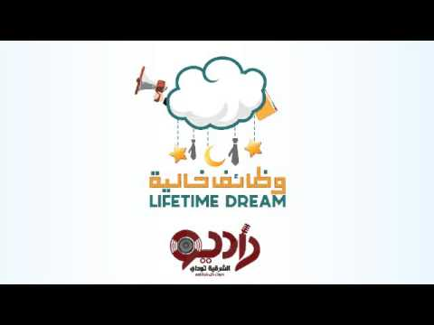 Photo of برنامج وظائف خالية مع محمد ابراهيم : الحلقة الآولى – وظائف