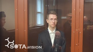 Очень тяжёлый суд для защиты Андрея Баршая 21-летнего фигуранта московского дела