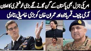 News Head lines 3PM 8 March 2019 | America General |Qamar Bajwa | Donald Trump Ka India Ko Jhatka