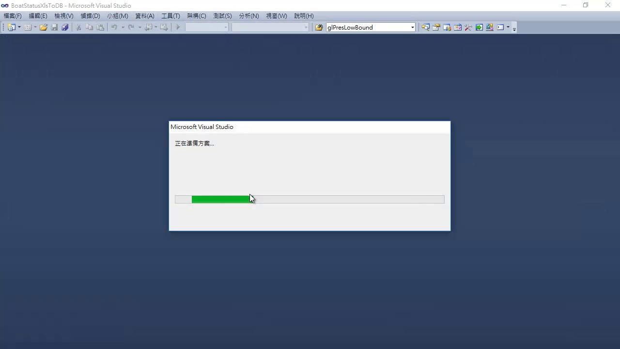 Visual C++ Chp12 讀取Excel檔案教學 - YouTube