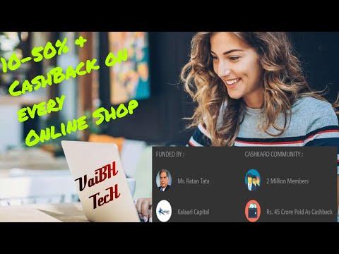 Ratan Tata Provide Cashbak On online Shopping | CashKaro | Cashback | Coupon | Discount |