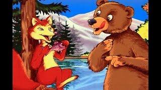 Ursul pacalit de vulpe - desene animate in romana la Copilul destept