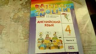 Unit 7, Step 5, Ex. 7 ГДЗ. 4 класс. Учебник Rainbow English. 2 часть