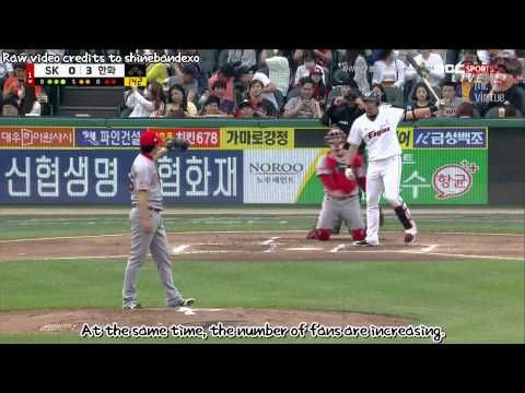 [ENG 1080p] 150616 Baekhyun Baseball Opening Pitch Full Cut [mr.virtue]