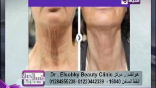 طبيب الحياة - د/إنجي يسري عزازي استشاري الأمراض الجلدية - صور لتجميل الوجه والرقبة بدون جراحة