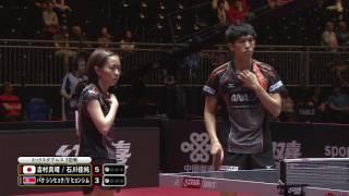 混合ダブルス3回戦 吉村真晴/石川佳純 vs パク シンヒョク/リ ヒョンシム 第3ゲーム