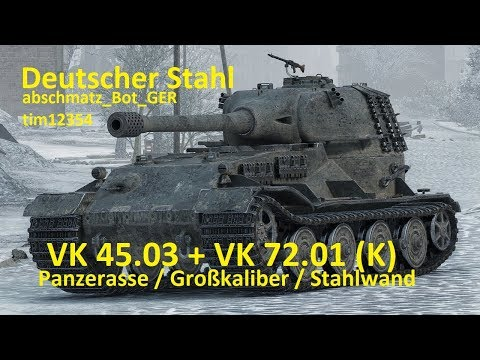 World of Tanks Gast-Replay 0236 (deutsch)  Deutscher Stahl 18 - Premium POWER