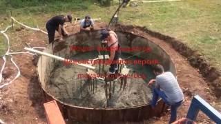 видео Бетон в район Ивановское. Купить бетон в Ивановское с доставкой — ЗАО