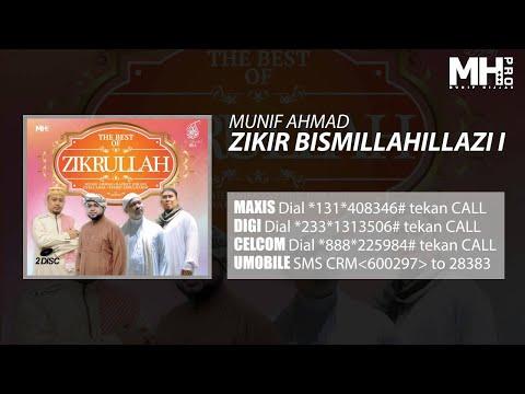Munif Ahmad - Zikir Bismillahillazi I (Official Music Audio)