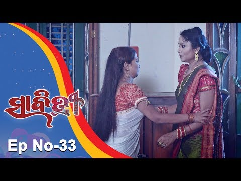 Savitri | Full Ep 33 | 15th August 2018 | Odia Serial – TarangTV thumbnail