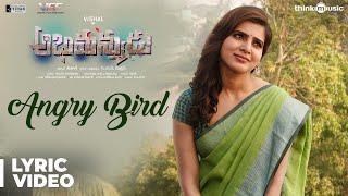 Abhimanyudu | Angry Bird Song with Lyrics | Vishal, Samantha | Yuvan Shankar Raja