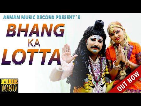 2018 DJ HIT KAWAD SONG * BHANG KA...